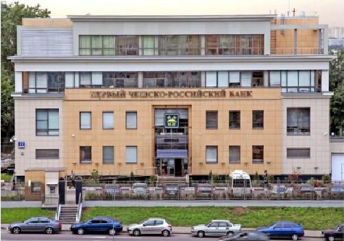 Первый Чешско-Российский банк, Москва, ул.Лобачевского 27